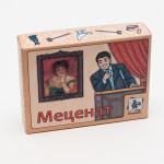 Меценат_коробка