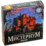 Мистериум_коробка