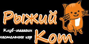 лого рыжий кот