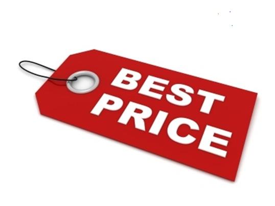 лучшая цена