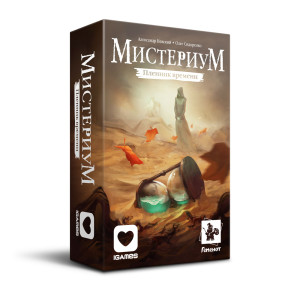 Mysterium-PoT-Add-Box-3D-Left-RU